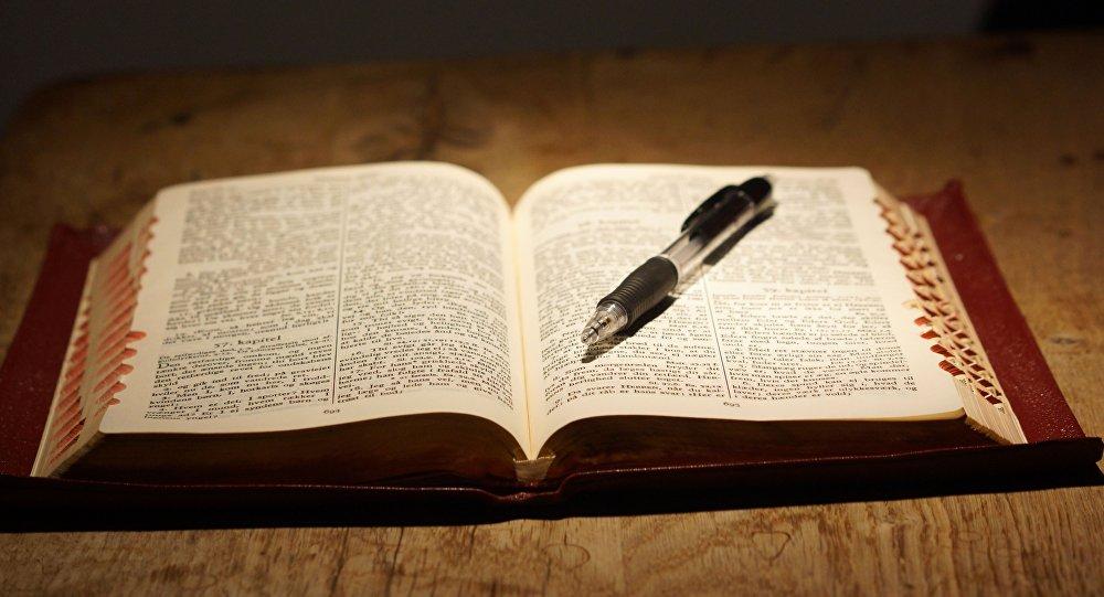 ▷ 10 Orações Mais Poderosas da Bíblia