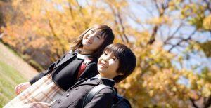 Por Que No Japão As Crianças São Mais Obedientes? O Segredo Que Os Brasileiros Não Conhecem