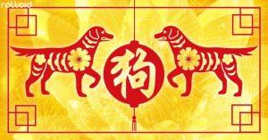 Descubra o Que o Seu Horóscopo chinês 2020 Revela!